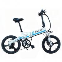 China White Blue 26 Inch Electric Bicycle fast speed Aluminum Alloy Frame on sale