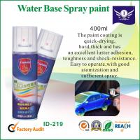China Non Toxic Waterbase Aerosol Spray Paint Colours At Home / Office Or Plant on sale