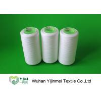 China Low Shrinkage High Tenacity Raw White Yarn In 100% Polyester Staple Fiber on sale