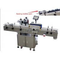 China High Labeling Speed Round Bottle Sticker Labelling Machine For Automatic Dairy & Juice Jar wholesale