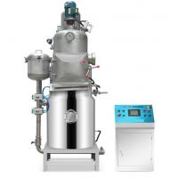 Stainless Steel Food Frying Machine Vacuum Frying Machine 10 - 15kg / Batch Capacity Manufactures