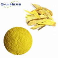 Natural Herb extract Berberine Extract Powder 97% & 98% for Antibacterial Manufactures