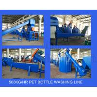 PET Bottle Flakes Hot Water Washing Line With Ss 304 Different Voltage Manufactures