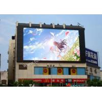 permanent P16 outdoor full color led display with customized aluminum cabinet Manufactures