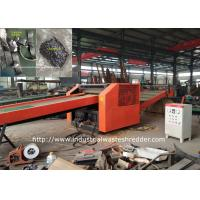 Graphite Paper Cutting Machine Graphite Sealing Material Shredder Safety Motor Manufactures