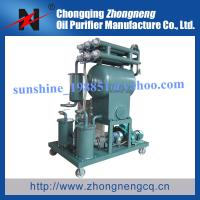China ZY Pure Physical Vacuum Insulation Oil Purifier, Oil Cleaning Machine, Oil Renew Unit on sale