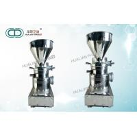 China Lab Colloid Mill Machine In Pharmacy Foodstuff Cosmetic Chemistry Emulsion Detonator on sale