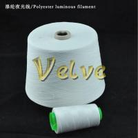Buy cheap Glow in the dark sewing  thread from wholesalers