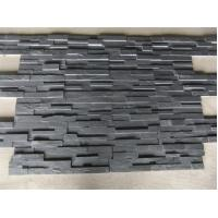 China natural stone wall panel for bathroom decoration on sale