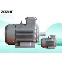 China Low Noise 3 Phase Induction Motor 2HP Aluminum Housing For Chaffcutter Machine on sale