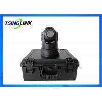 China Shakeproof Multifunctional Wireless 4G Battery Camera with Remote CCTV PTZ Control on sale