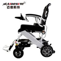 Handicapped Electric Wheelchair Foldable , Compact Motorized Wheelchair 130KG Manufactures