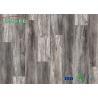 Buy cheap Waterproof Interlocking SPC Click Lock Luxury Vinyl Plank Flooring 5mm Thickness from wholesalers
