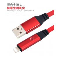 High Current Micro Usb Data Charging Cable , Mini Usb Phone Charger Cable Manufactures