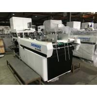 Quality 50 Hz Shoe Box Making Machine Automatic Trouble Diagnosing CE Certification for sale