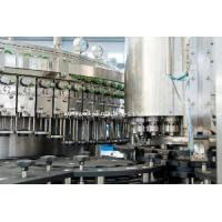 BGF-20 Glass Bottle Filling Machine Manufactures