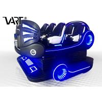 Mini 6 Seats 9D Virtual Reality Cinema For Club / KTV / Movie Theater Manufactures