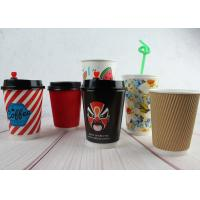 8oz 12oz 16oz Double Wall Coffee Cups Hot Insulated Paper Cups Manufactures