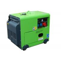 6KVA Super silent portable generator Electric start Controller , Optional ATS