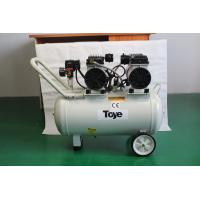 Medical Equipment Silent Oilless Air Compressor 65L With Metal Pipe 2.2HP 4 Dental Chairs Manufactures