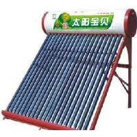 Nonpressurized Compact Solar Water Heater (CE&ISO$CCC) Manufactures