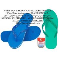 Men Easy Flipflop Beach Style Slippers 6 Manufactures