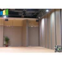 Wooden Folding Partition Walls, Movable Partition For Hotel Banquet Hall Manufactures