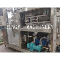 High Speed Vacuum Homogenizer Mixer For Cosmetic Factory 1150-3500rpm Manufactures