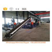 High quality waste tyre recycling machine for rubber powder production line Manufactures