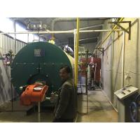 Beverage Factory Industrial Steam Boilers , High Efficiency Natural Gas Boiler Manufactures