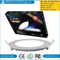 China Hotel Dimmable 1600Lm 22W Round LED Panel Light Warm White 2800K,AC220V, CE RoHS on sale