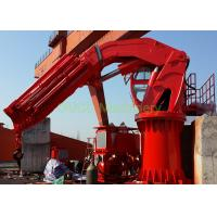 China 5T 20M Hydraulic Knuckle Crane Custom Color With Pedestal Electrical Motor on sale