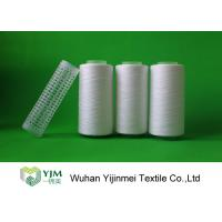 China AAA Grade 30/2 Series Ring Spun Polyester Yarn , Raw White Yarn On Plastic Dyeing Tube wholesale