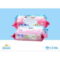 China Biodegradable Organic Disposable Wet Wipes , Baby Water Wipes Free Sample on sale