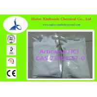 Aarticaine Hydrochloride / Articaine HCl CAS 23964-57-0 For Anaesthetic Drug