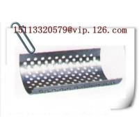 China China Blade Cutter Type Strong Plastics Crusher for plastic recycling production line on sale