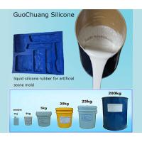 China liquid Silicone mold making material for concrete/artificial stone casting Manufactures