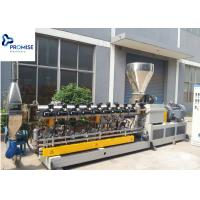 PP Plastic Pelletizer Pachine , Plastic Granules Making Machine Manufactures