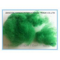 Good Hand Feel Polyester Fiber Stuffing Green Solid Color Cushion Filling Material Manufactures