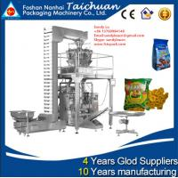 snack packing machine , nuts packaging machine TCLB-520AZ Manufactures