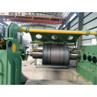 Metal Coil Slitting Machine thickness 1mm-4mm Width 2000mm HR CR Coil Material Manufactures