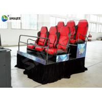 Large Screen 7D Movie Theater With Genuine Leather , Mini Home Theater System Manufactures