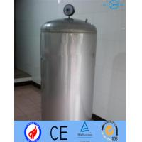 Chemical Aseptic Tank  Stainless Steel Tanks And Pressure Vessels 904L Manufactures