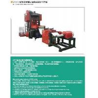 China H Type Fin Press Line (ZCPC50/65/85/100/125/160) on sale