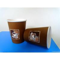 Custom Printed Disposable Paper Coffee Cup Various Size Manufactures