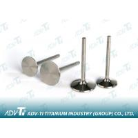 CNC custom Titanium Precision Parts / machining titanium alloy engine part Manufactures