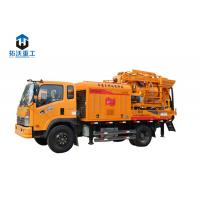 High Efficiency Truck Mixer Pump Forced Type 7220 × 2450 × 3550 Mm Dimention Manufactures