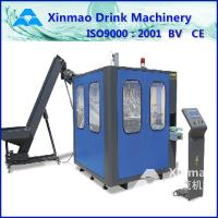 CM-A4 Blow Molding Machines , Automatic / Manual Injection Moulding Machine Manufactures
