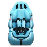 quality forward facing child car seat buy from 939 forward facing child car seat. Black Bedroom Furniture Sets. Home Design Ideas