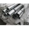 Buy cheap Intermediate Metal Conduit (IMC Pipe) from wholesalers